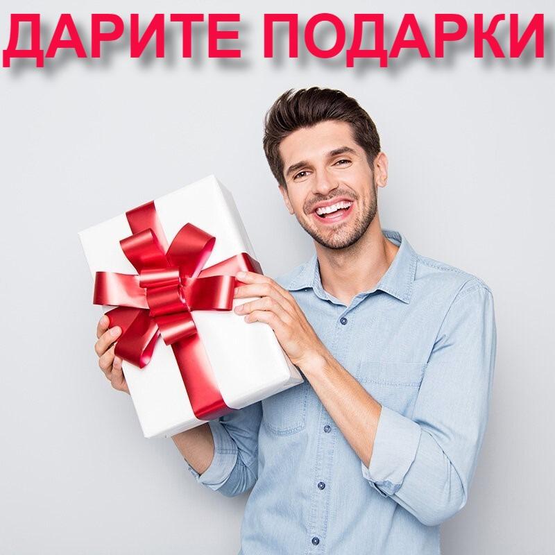 Арсенал Мастера Подарки